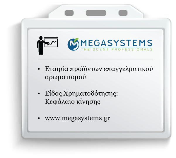 CNL Capital business case MEGASYSTEMS